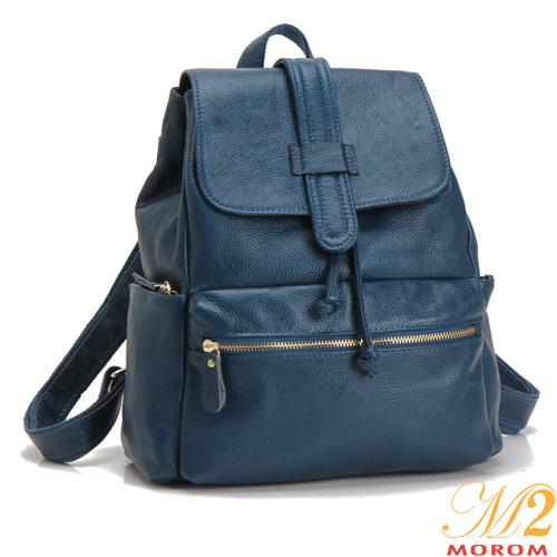 MOROM  真皮樂活百搭大口袋後背包(藍色)6688