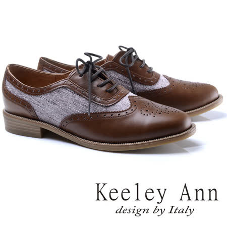 Keeley Ann 拼接復古雕花真皮牛津鞋