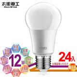 【太星電工】LED燈泡 E27/12W/暖白光(24入)