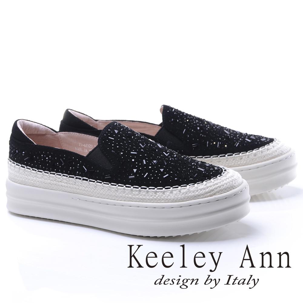 Keeley Ann高貴奢華-滿鑽舒適全真皮厚底懶人休閒鞋(黑色776832210-Ann系列)