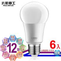 太星電工LED燈泡<br/>E27 12W 白光6入