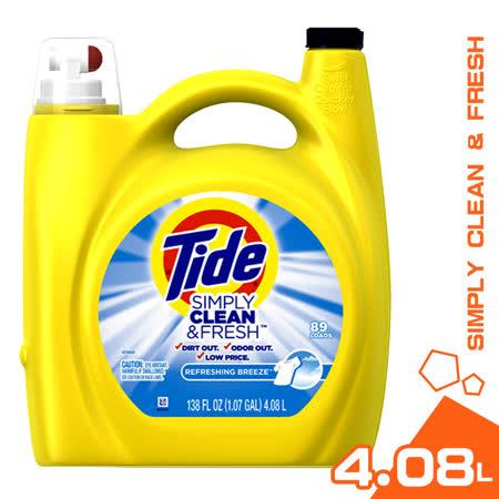 美國 Tide 汰漬 濃縮洗衣精 清新微風 4.08L -friDay購物