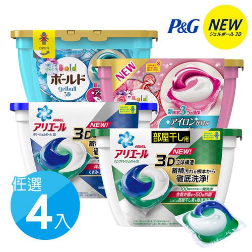 (任選4入)日本P&G 3D抗菌柔軟洗衣球-柑橘綠香 / 潔淨清香 /白葉清香/ 清新花香