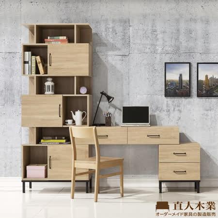 Light industrial  輕工業風可調整書桌