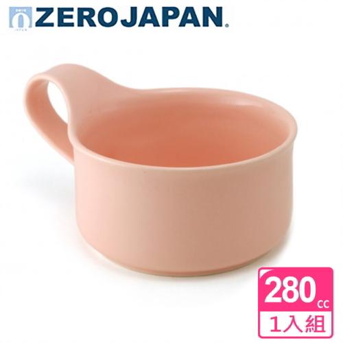 ~ZERO JAPAN~ 湯杯280cc 粉紅