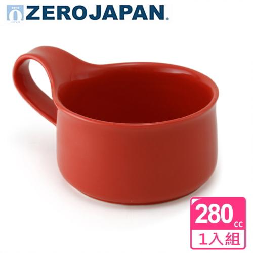【ZERO JAPAN】造型湯杯280cc(蕃茄紅)