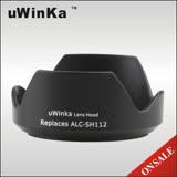 uWinka Sony副廠遮光罩ALC-SH112 適E 16mm F2.8 18-55mm 35mm F1.8 OSS