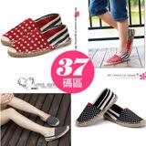 《JOYCE》37碼造型粗條紋草編帆布鞋組