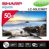 SHARP夏普 50吋 FullHD聯網LED液晶電視顯示器 LC-50LE380T