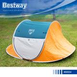 【Bestway】68004 輕鬆拋雙人帳篷.防風水戶外野外登山露營秒搭全自動沙灘野營遮陽帳