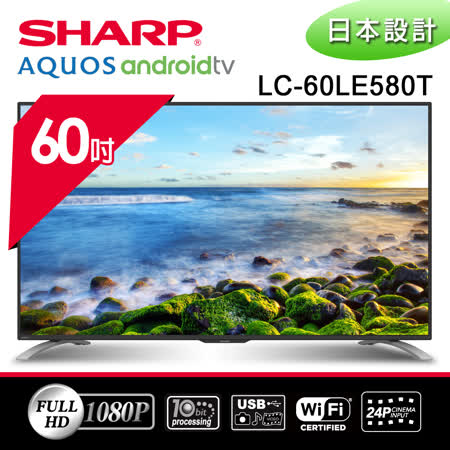SHARP夏普 60吋連網液晶電視 LC-60LE580T