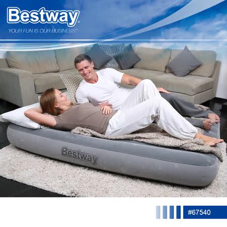 【Bestway】67540雙人植絨充氣床墊.PVC環保無毒防水可水洗折疊收納戶外野外登山露營帳篷裝備便攜式空氣床墊睡墊