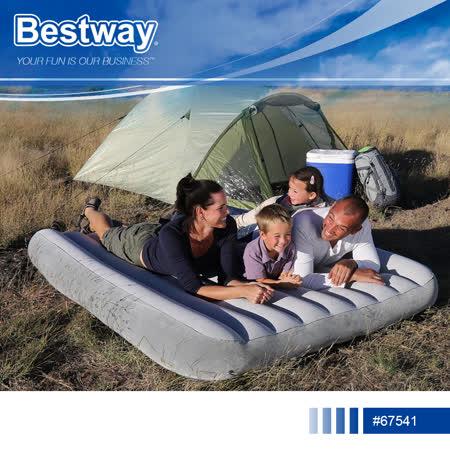 【Bestway】67541雙人加大植絨充氣床墊.PVC環保無毒防水可水洗折疊收納戶外野外登山露營帳篷裝備便攜式空氣床墊睡墊