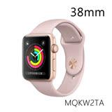 Apple Watch Series 3 GPS 38mm 金色 鋁金屬錶殼搭配粉沙色運動型錶帶 (MQKW2TA/A )