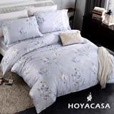 《HOYACASA戀影》雙人四件式抗菌天絲兩用被床包組