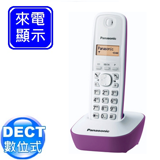 《Panasonic》 DECT國際牌數位式無線電話 KX-TG1611 (羅蘭紫)