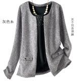 日本預購-portcros高雅二件式長袖上衣無領外套組(共二色/M-3L)