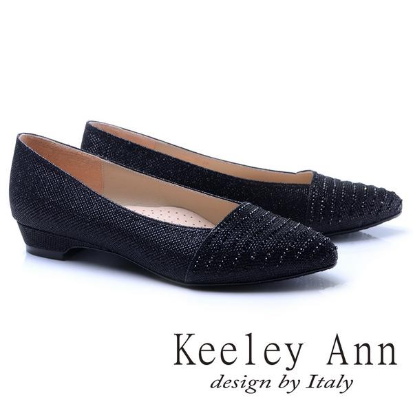 Keeley Ann都會輕熟~閃耀金蔥水鑽尖頭真皮軟墊平底鞋(黑色785373210)