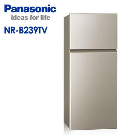 Panasonic 國際牌 232公升 Ag無邊框系列雙門變頻冰箱 NR-B239TV