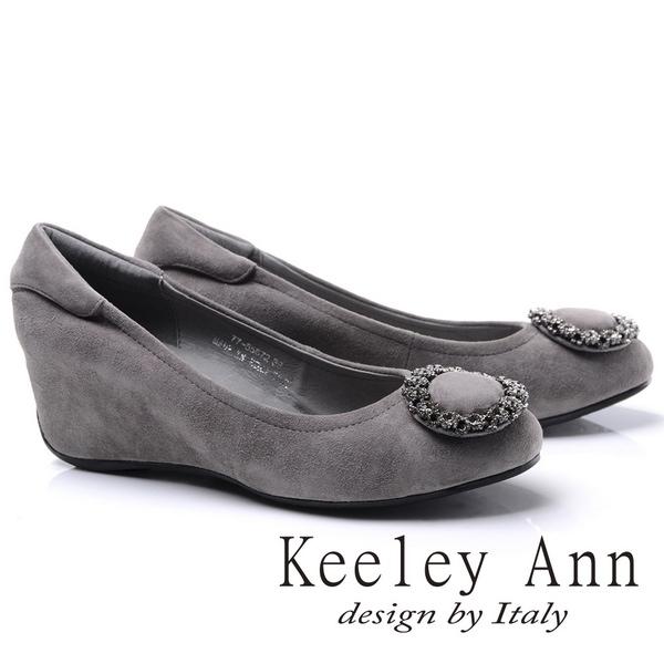 Keeley Ann華麗鑽飾圓型釦環內增高全真皮楔形鞋(灰色775567280-Ann系列)