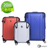 【EMINENT雅仕】20吋 霧面防刮 100%PC材質 萬國鋁框行李箱 登機箱(三色可選-9J7)