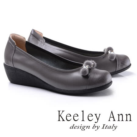 Keeley Ann 晶鑽毛球OL真皮娃娃鞋