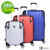 【EMINENT雅仕】24吋 霧面防刮 100%PC材質 萬國鋁框行李箱(三色可選-9J7)