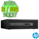 HP 惠普 ProDesk 600 G2 SFF 商用電腦【Core i5-6500 8G 500GB DOS 三年保固】
