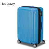【Bogazy】奇幻花語 29吋鑽石紋可加大行李箱(藍色)