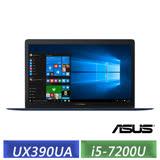 (福利品) ASUS UX390UA-0171A7200U (i5-7200U/12.5吋FHD/8G/256G SSD/Win10) 皇家藍
