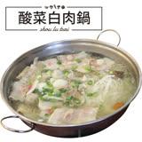 【台北濱江】酸菜白肉鍋(1.2kg包)-任選