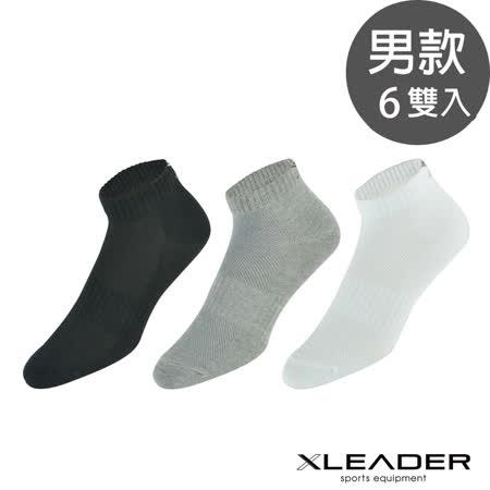LEADER ST-03  除臭襪短襪 男款(6入組)