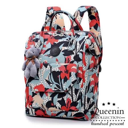 DF Queenin - 輕盈款寬口後背包