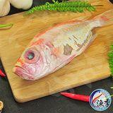 漁季 野生紅目鰱 2包 350g/包