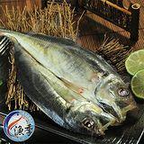 漁季 竹筴魚一夜干 3包 250g/包