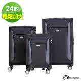 【EMINENT雅仕】24吋 可加大 萬國商務行李箱 旅行箱(V782-24)