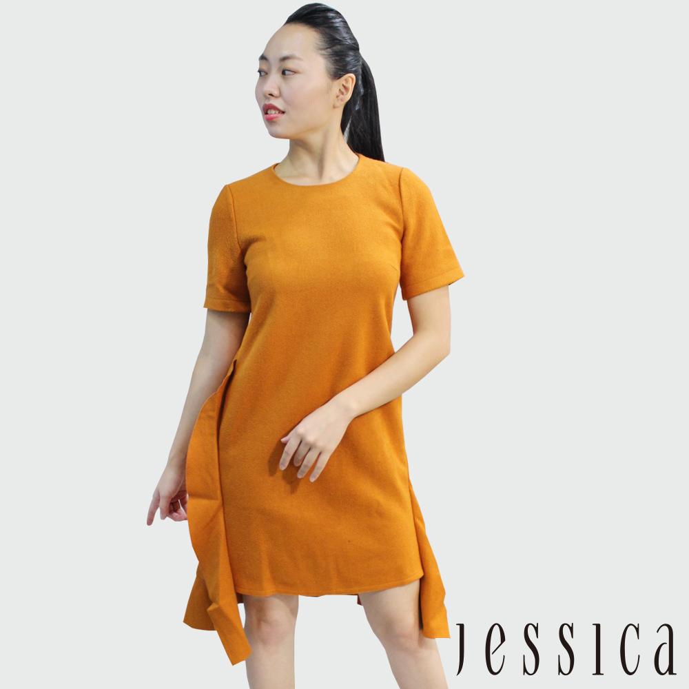 JESSICA - Afra 氣質混羊毛側邊擺造型洋裝
