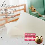 伊柔寢飾 台灣製造-吸濕排汗處理/羊毛抗菌枕