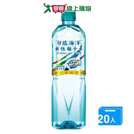 台鹽海洋鹼性離子水850mlx20