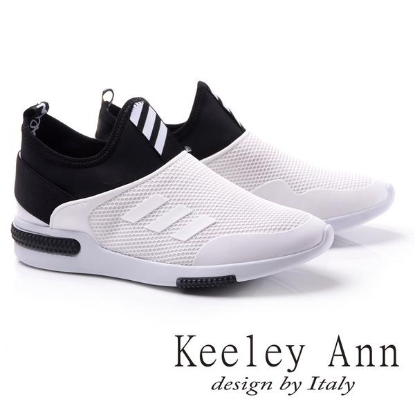 Keeley Ann簡約撞色~運動風彈性布真皮軟墊休閒鞋(白色786073140)