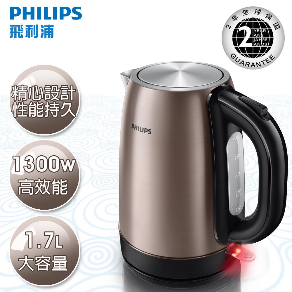 【飛利浦 PHILIPS】1.7L 不鏽鋼煮水壺 (HD9322)古銅金