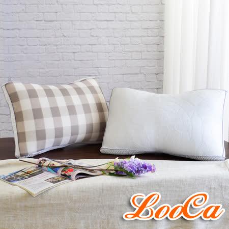 全智能三段式 乳膠負離子獨立筒枕(2入)