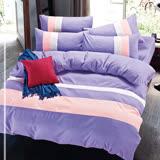 【I-JIA Bedding】(芳紫)現代簡約新柔棉感拼布款床包被套三件式組-單人