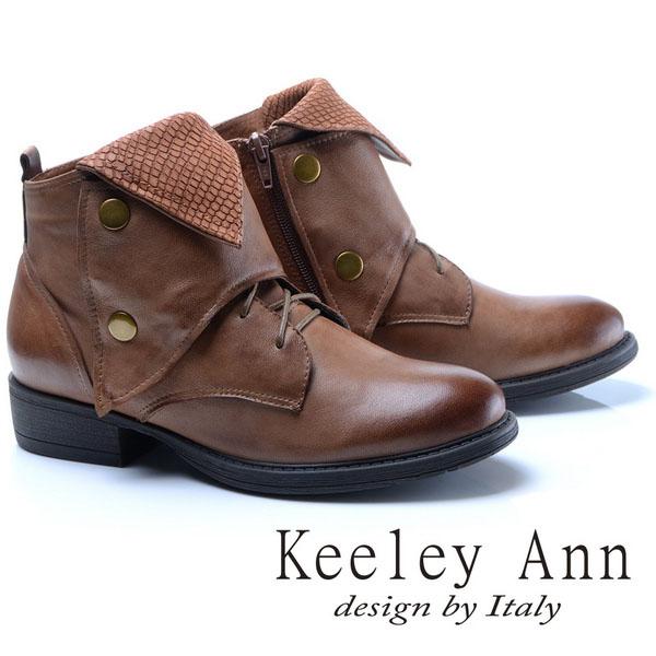 Keeley Ann異國情懷~多層次反折綁帶造型真皮短靴(棕色787138625)