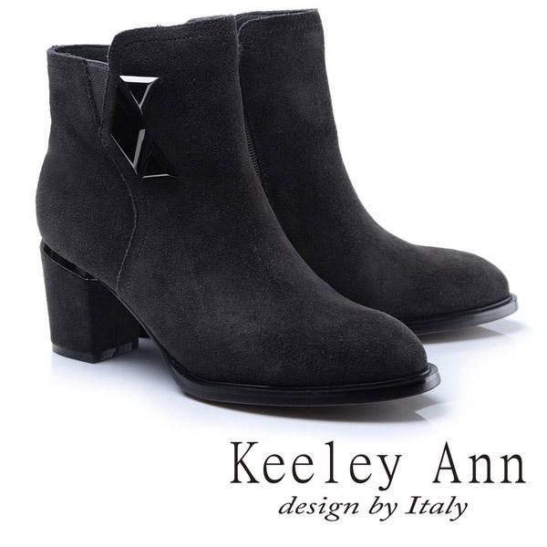 Keeley Ann奢華高貴~菱形鑽飾全真皮粗中跟短靴(灰色787233180)
