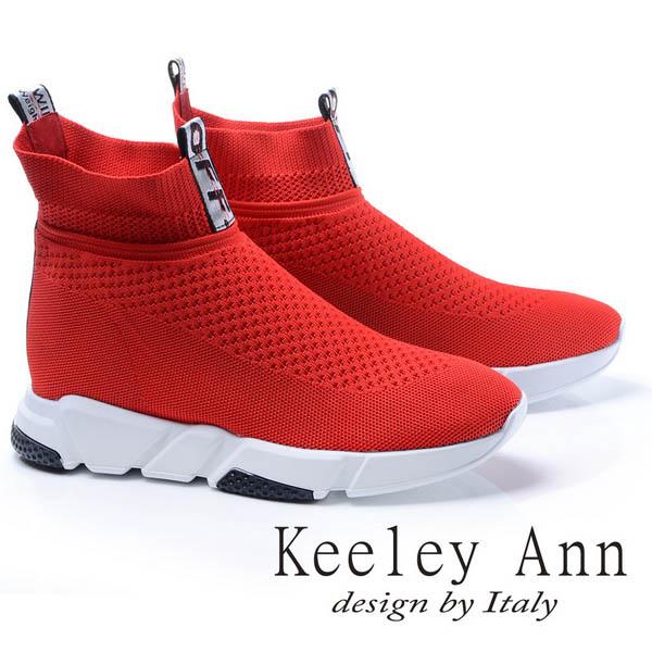 Keeley Ann歐美時尚~織帶造型針織彈性布真皮軟墊平底襪靴(紅色777947150-Ann系列)