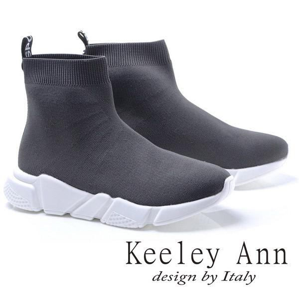 Keeley Ann時尚潮流~後織帶彈性布真皮軟墊平底襪靴(灰色777847180-Ann系列)