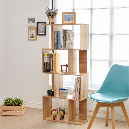 ikloo 四層 隔間收納櫃/書櫃