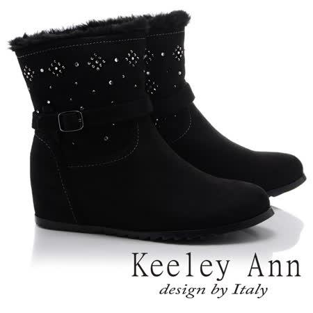 Keeley Ann 絨毛水鑽內增高短靴