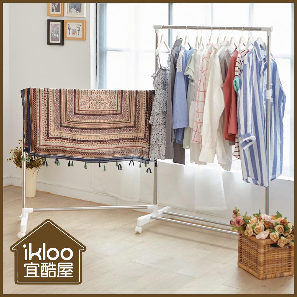 【ikloo】不鏽鋼可收合衣桿/曬衣架